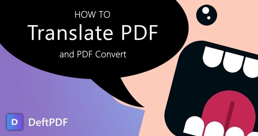 PDF 翻譯工具】標籤資訊整理:: 哇哇3C日誌
